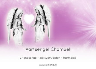Aartsengel Chamuel